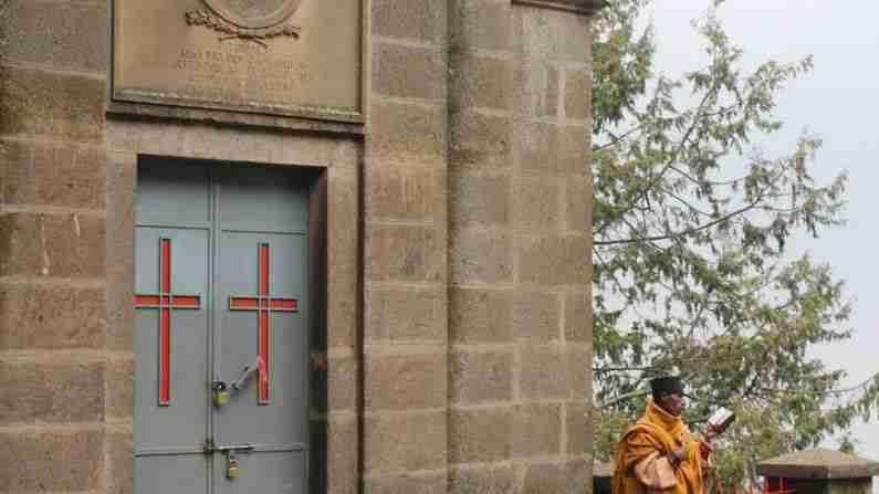 या कॅलेंडरचे रोमन चर्चने इसवी सन 525 मध्ये संशोधन केले होते. आजही हा देश आपली प्राचीन दिनदर्शिका वापरत आहे. ज्यामुळे पर्यटकांची फारशी गैरसोय होत नाही. तथापि, देशातील बरेच लोक ग्रेगोरियन दिनदर्शिकेचे अनुसरण करतात आणि बर्याच कार्यक्रमांमध्ये दोन्ही कॅलेंडर लक्षात ठेवली जातात.
