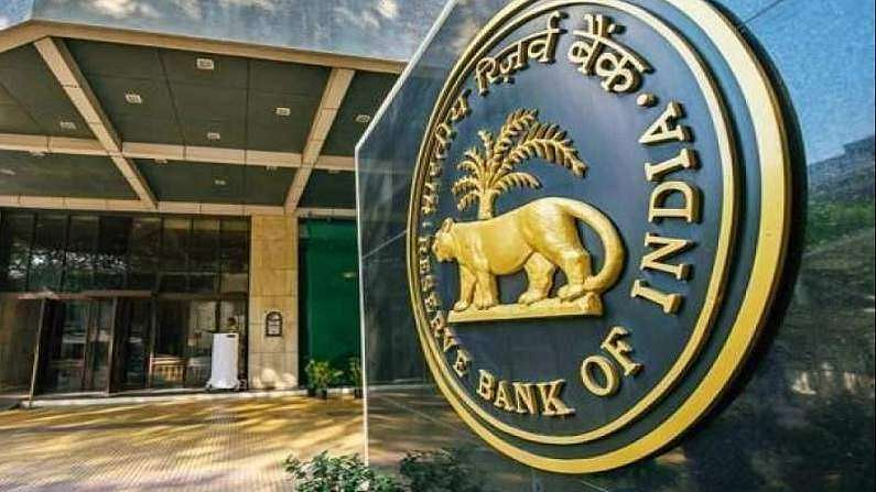 Reserve Bank will give incentives to banks for distrubuting coins to customers