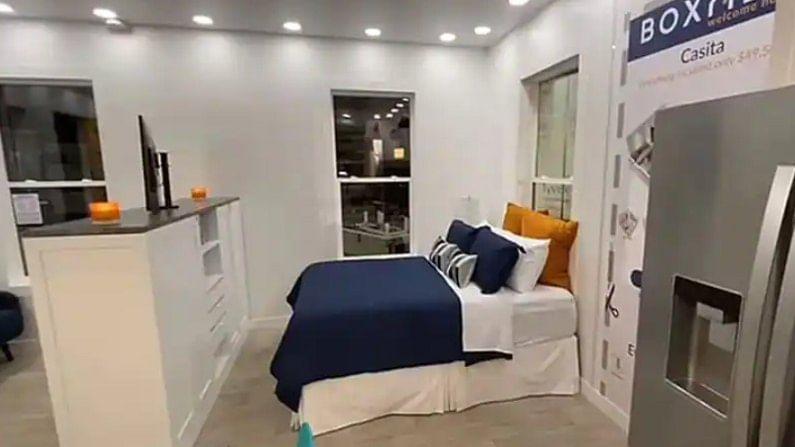 मस्क यांचे घरही या कंपनीने तयार केले असून हे एका स्टूडियो अपार्टमेंटप्रमाणे आहे. या घरात एक किचन, बेडरूम, बाथरूम आणि ओपन प्लान लिविंग रुम अशा खोल्या आहेत. (सौजन्य - Boxabl)