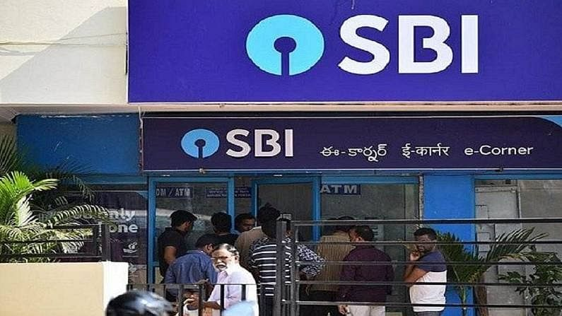 Open an account at State Bank at home;  Find out exactly how the method is