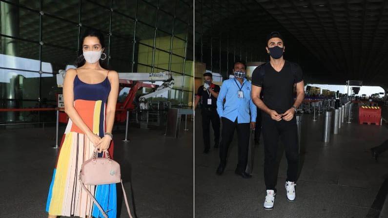 श्रद्धा कपूर आणि रणबीर कपूर नुकतेच मुंबई विमानतळावर स्पॉट झाले होते. दोघांचा लूक एकदम अनोखा होता. श्रद्धा आणि रणबीर आपल्या आगामी चित्रपटाच्या शूटिंगसाठी नवी दिल्लीला रवाना झाले आहेत.
