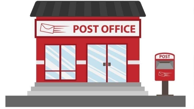 जर तुम्ही पोस्ट ऑफिस मासिक उत्पन्न योजनेमध्ये 10 हजार रुपये जमा केलेत तर तुम्हाला दरमहा 55 रुपये मिळतील.