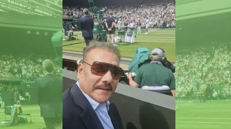खेळाडूच काय तर भारताचे मुख्य प्रशिक्षक रवी शास्त्री (Ravi Shastri) यांनीही नियम जुगारुन विम्बल्डनला हजेरी लावली होती. ते पुरुष एकेरीचा नोव्हाक आणि मातेयो यांच्यातील अंतिम सामना पाहण्यासाठी गेले होते.