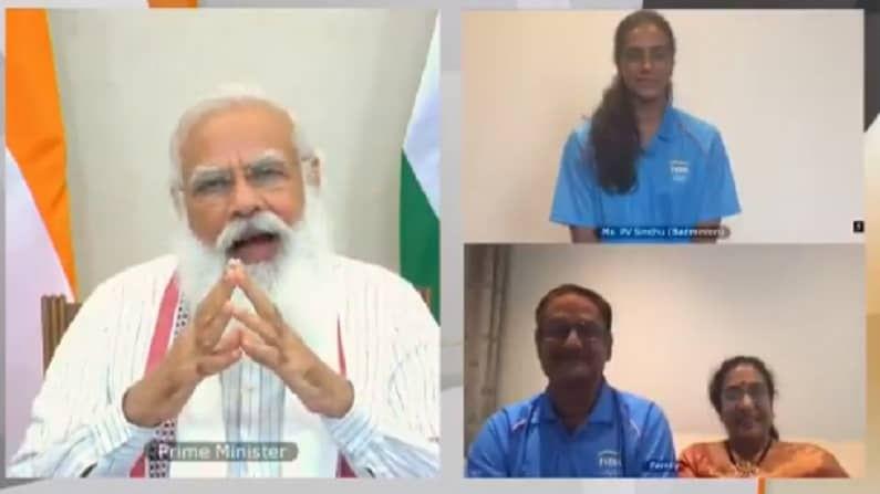 पी व्ही सिंधू टोक्यो ऑलम्पिकसाठी (Tokyo Olympic) सज्ज झाली आहे. काही दिवसांपूर्वीच पंतप्रधान नरेंद्र मोदी (Narendra Modi) यांनी देखील सिंधूशी संवाद साधत तिला शुभेच्छा दिल्या.