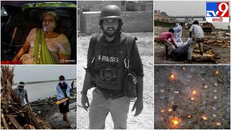 Photo Journalist Danish Siddiqui killed brutally