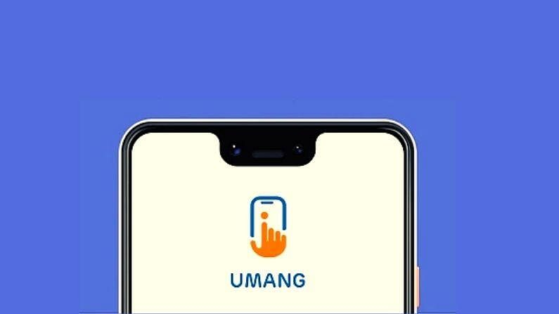 New GPS!  All information about shops, markets, hospitals, abandoned features of UMANG app