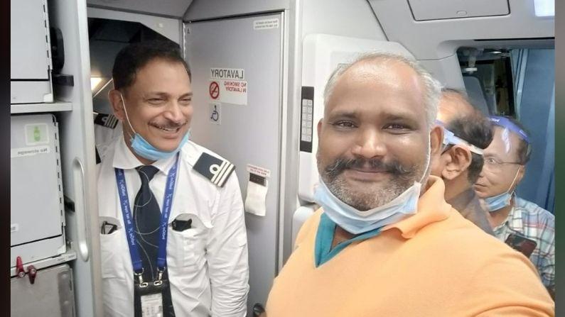 लोकसभेचे खासदार चक्क पायलट.. हो काल 18 जुलैला पुणे ते दिल्ली या प्रवासी विमानाचे पायलट चक्क लोकसभेचे खासदार राजीव प्रताप रुडी होते.