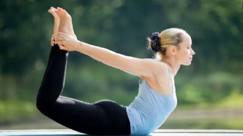 धनुरासन - हे आसन पाठीसह ओटीपोटातील स्नायू बळकट करण्यात मदत करते. या आसनामुळे पाठीशी संबंधित बर्याच अडचणी दूर होण्यास मदत होऊ शकते. हे पाचन तंत्र निरोगी ठेवते.