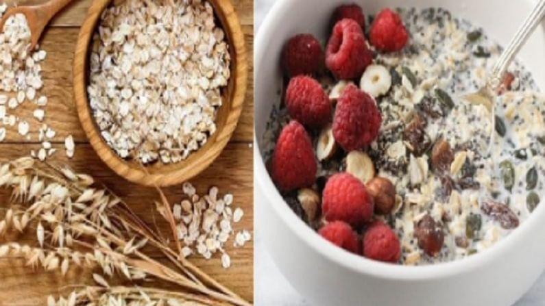 oats 6