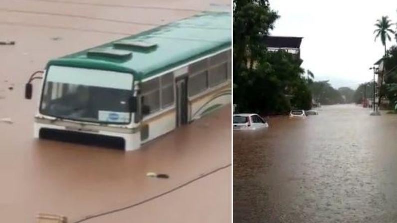 तर बस स्थानक पूर्णपणे पाण्याखाली गेलेलं दिसत आहे. बससुद्धा पाण्यात आहेत.
