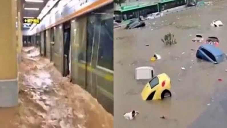 युरोपसह चीनमध्येही पावसाने हाहाकार माजवला आहे. चीनमध्ये तर मागील 1 वर्षांनंतर इतका पाऊस झाल्याचं सांगितलं जातंय. या पावसाने चीनमधील मोठ्या प्रमाणात भाग पाण्याखाली गेलाय. तेथे पावसाने आतापर्यंत 16 जणांचा मृत्यू झालाय.
