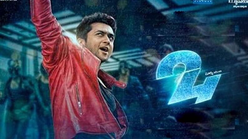 24 : 24 हा विक्रम कुमार दिग्दर्शित एक साय-फाय चित्रपट आहे. या चित्रपटाची कहाणी एका टाईम ट्रॅवलिंग घड्याळाभोवती फिरत आहे. ज्याला वाचवणे खूप महत्वाचे आहे.