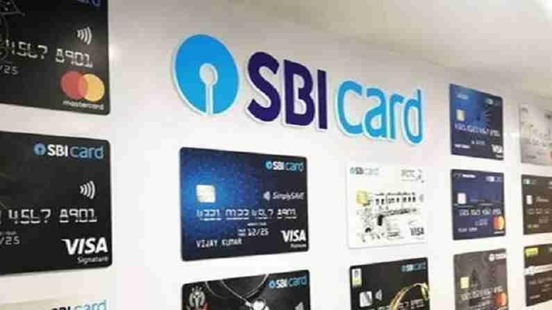 आपल्याकडे एसबीआयचे क्रेडिट कार्ड असल्यास, आता आपण आपला फोन क्रेडिट कार्ड म्हणून वापरू शकता. यामध्ये तुम्ही फोन मशीनकडे नेताच तुमच्या क्रेडिट कार्डमधून पैसे वजा केले जातील. यासाठी कोणत्याही कार्ड, पिन आणि ओटीपीची आवश्यकता नाही.