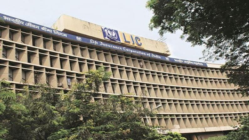 Modi govt may sell stake in LIC in two phases first bring IPO then FPO