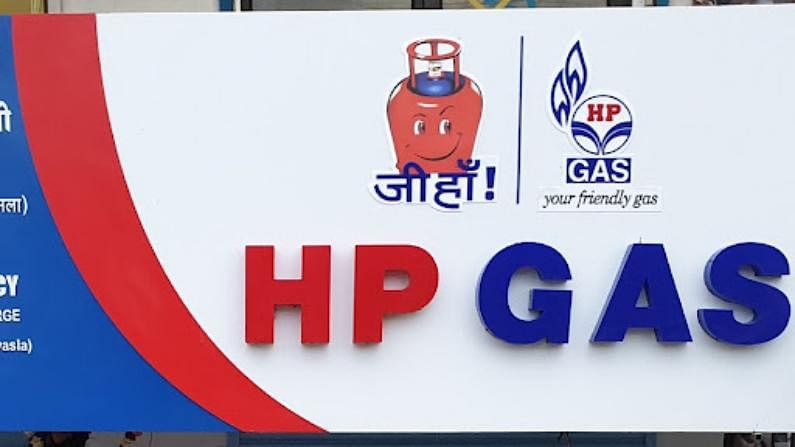 how to book lpg cylinder gas from whatsapp number HP gas Bharat gas