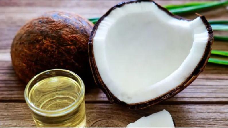 शतकानुशतके नारळ तेल वापरले जाते. पूर्वीच्या काळातही नारळ तेलाचा उपयोग त्वचेशी संबंधित समस्या दूर करण्यासाठी केला जात असे. हे तेल जीवनसत्त्वे आणि खनिजे समृद्ध आहे. आपण केस मजबूत करण्यासाठी याचा वापर करू शकता. त्वचेसाठी देखील नारळ तेल खूप फायदेशीर आहे.
