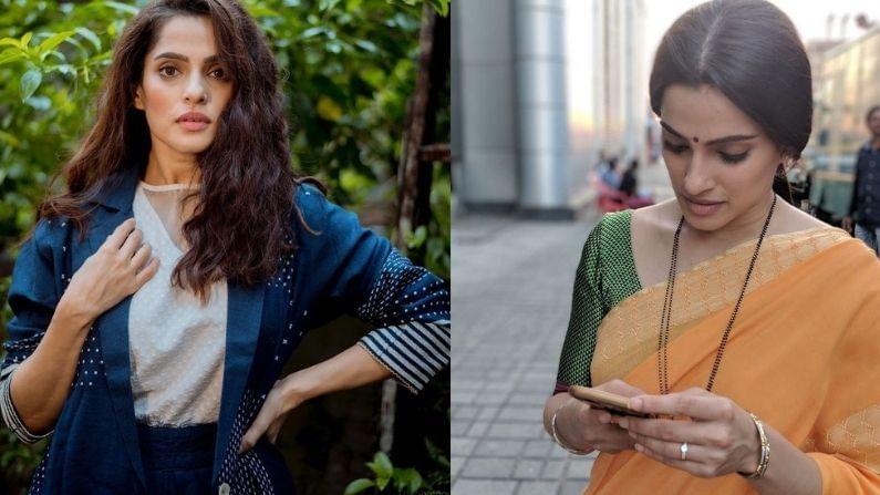 अनेक मराठी चित्रपट आणि मालिकांमधून प्रेक्षकांच्या मनावर राज्य करणारी मराठमोळी अभिनेत्री प्रिया बापट सध्या सोशल मीडियावर धमाल करताना दिसतेय.