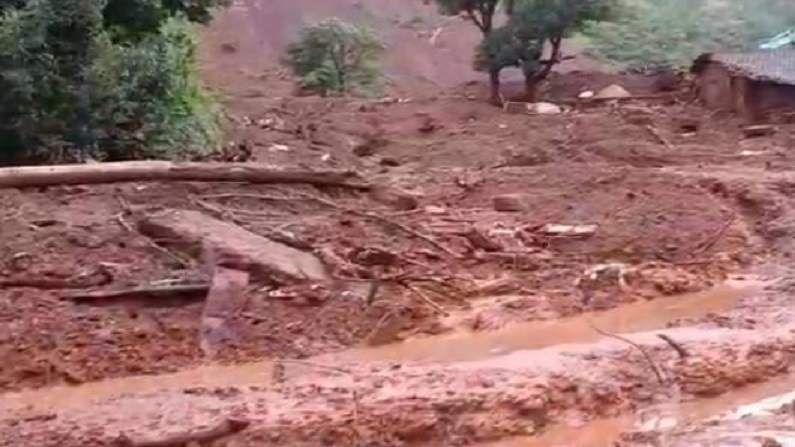 Mirgaon landslide