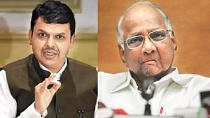 Devendra Fadnavis and Sharad Pawar