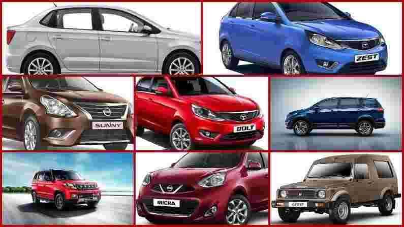 PHOTO | एका वर्षाच्या आत भारतात बंद झाल्या या 12 कार, गेल्या सात महिन्यांत विक्री बंद पडली!
