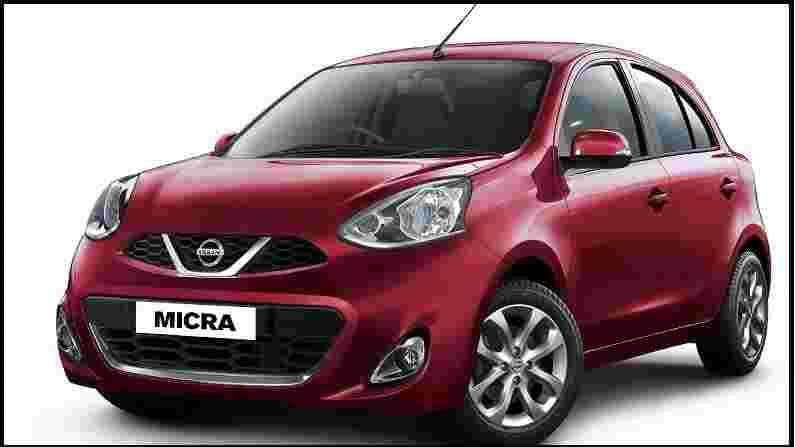 Nissan Micra - वर्ष 2020 मध्ये एकूण 143 युनिट्सची विक्री झाली परंतु यावर्षी खातेही उघडले गेले नाही.
