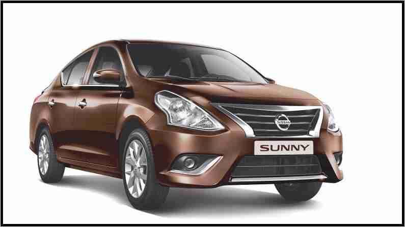 Nissan Sunny - 2020 मध्ये एकूण 178 युनिट्सची विक्री झाली परंतु यावर्षी हा आकडा शून्य आहे.