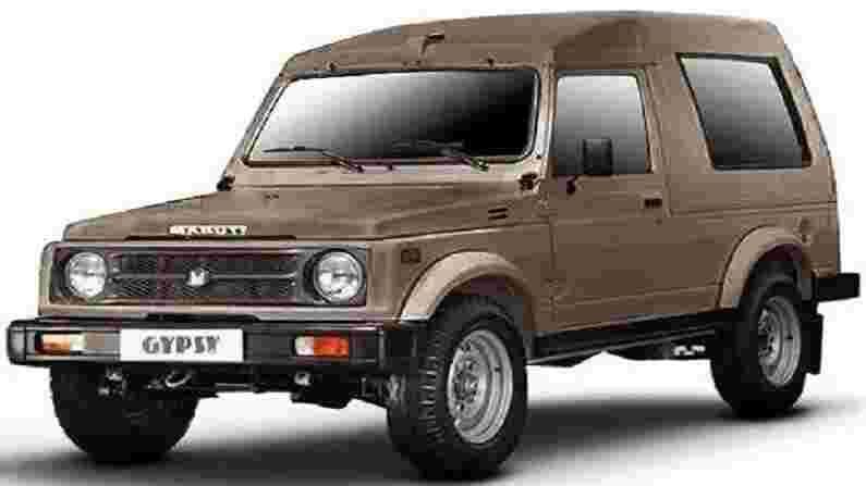 Maruti Suzuki Gypsy - मागील वर्षी म्हणजेच 2021 मध्ये एकूण 3051 वाहनांची विक्री झाली होती, परंतु यावर्षी अद्यापपर्यंत एकही युनिट विकली गेली नाही.