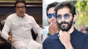 Amit Raj Thackeray Will Visit Nashik Over Nashik Municipal Carporation Election