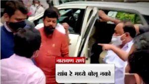 Narayan Rane stops Pravin Darekar from talking