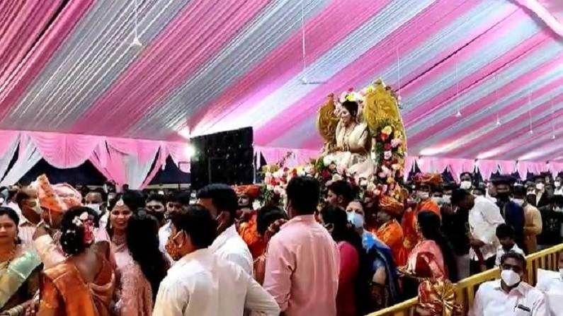 MLA Raju Rauts son marriage
