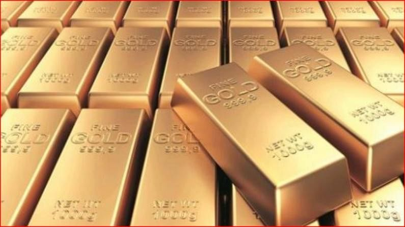 Total reserve of gold with RBI Indian govt norms about hodling yellow metal