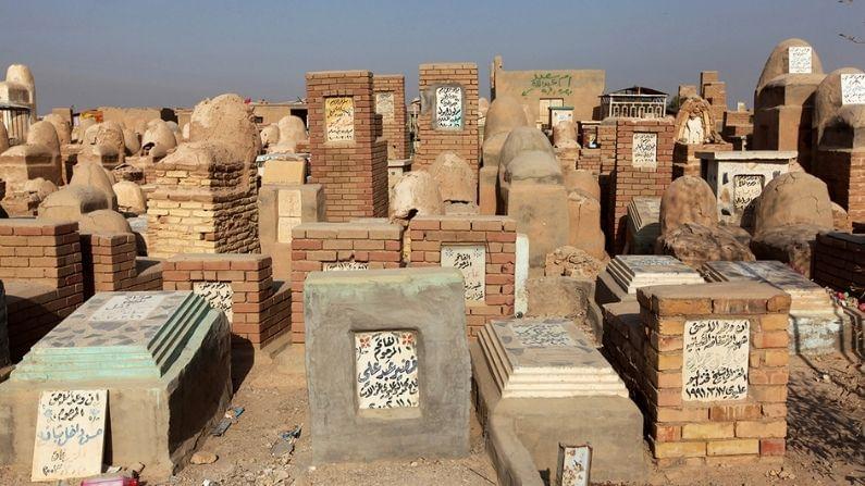 वादी-ए-सलाम दफनभूमी 1,485.5 एकर म्हणजेच 6 चौरस किलोमीटर परिसरात पसरलेली आहे. या ठिकाणी 50 लाख पेक्षा अधिक लोकांना दफन करण्यात आलंय. काही लोकांच्या म्हणण्याप्रमाणे तर इथं यापेक्षा कितीतरी अधिक पटीने मृतदेह आहेत.