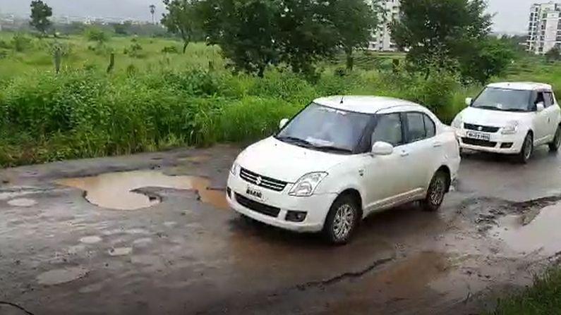 Badlapur Murbad Road potholes