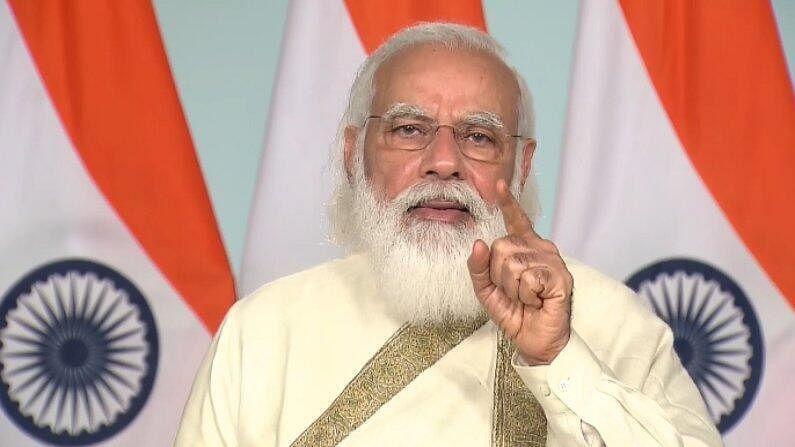 पीएमओ इंडिया - पीएमओ इंडियाचाही यात समावेश आहे. पीएमओ इंडियाला 43.2 मिलियन म्हणजेच 4 कोटी 32 लाख लोक फॉलोव करतात.