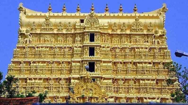 केरळमधील पद्मनाभस्वामी मंदिर हे तेथील सोन्याच्या खजान्यासाठी ओळखलं जातं. तिरुवनंतपुरममधील हे मंदिर भारतातील त्या मोजक्या मंदिरांपैकी आहे जेथे अब्जावधींची संपत्ती आहे. 2011 मध्ये कोर्टाच्या आदेशानंतर या मंदिराच्या खजान्याचा दरवाजा उघडण्यात आला. या खजान्यातील दागिणे, मूर्ती, मुकुट, सोनं पाहून अनेकांना धक्का बसला.याची किंमत जवळपास 22 अब्ज म्हणजेच जवळपास 1.3 लाख कोटी रुपये आहे.