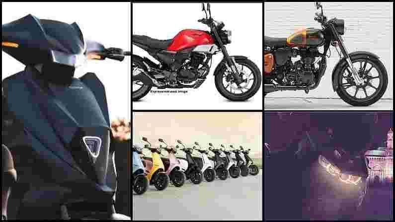 PHOTO | ऑगस्ट महिना दुचाकी बाजारासाठी शानदार ठरणार, अनेक उत्तम स्कूटर आणि बाईक होणार लाँच