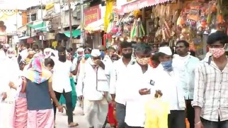 Pandharpur Vitthal Mandir