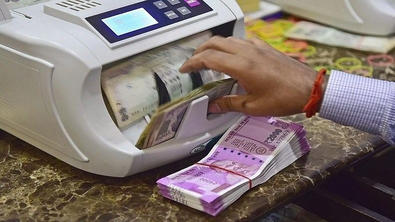 Highest interest rate on saving account in these banks