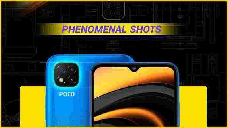 डिव्हाईस एआय ट्रिपल कॅमेरा सेटअपसह येते - 13 एमपी प्राथमिक सेन्सर, 2 एमपी मॅक्रो सेन्सर आणि 2 एमपी डेप्थ सेन्सर. यात 5000 एमएएच उच्च क्षमतेची बॅटरी आहे.