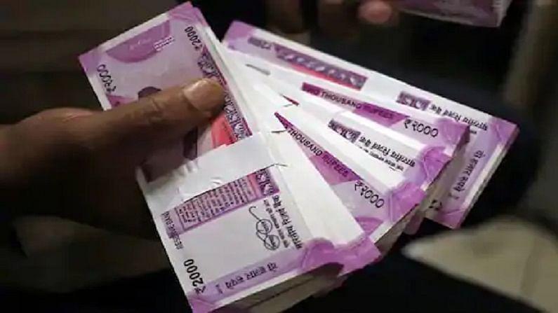 महागाई भत्त्यात (Dearness Allowance news in Hindi) 4 टक्के वाढीसाठी AICPI IW च्या आकडेवारीत 130 ची नोंद व्हावी लागते.