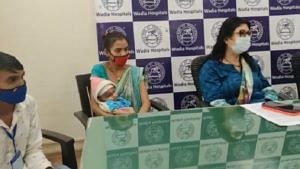 four-month-old baby brain surgery by Wadia Hospital doctors