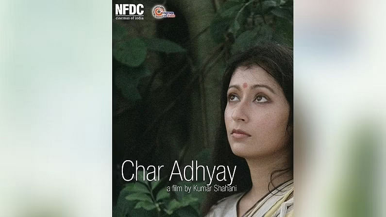 1997मध्ये रवींद्रनाथांच्या 'चार अध्याय' या कादंबरीवर आधारित 'चार अध्याय' हा चित्रपट बनला आहे. या कथेत आपल्याला ब्रिटिश राजवटीविरुद्धच्या बंडाबद्दल माहिती मिळते.