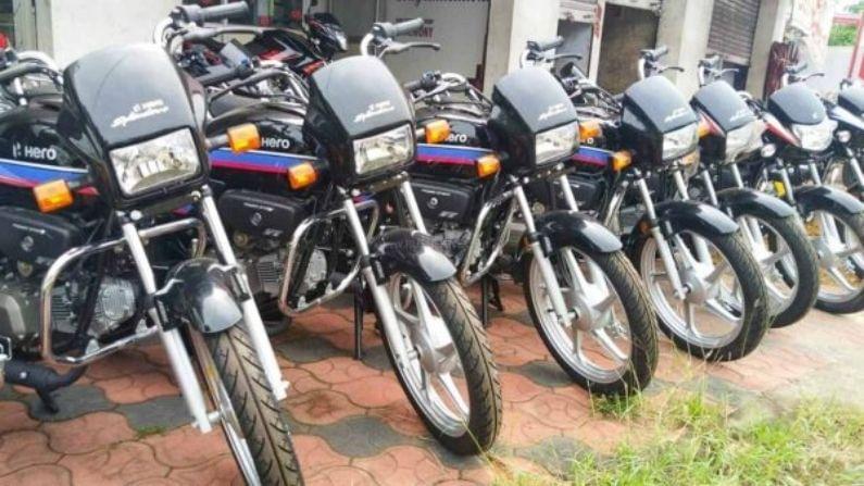 विशेष म्हणजे इथून बाईक विकत घेतल्यानंतर तुम्हाला 1 वर्षाची वॉरंटी मिळते जी बाईकच्या सर्व पार्ट्सवर लागू आहे.