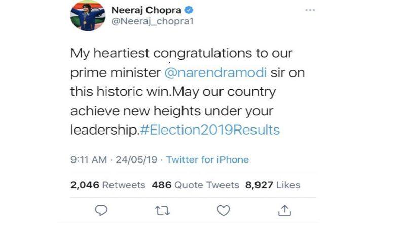 Neeraj Tweet About Pm Modi
