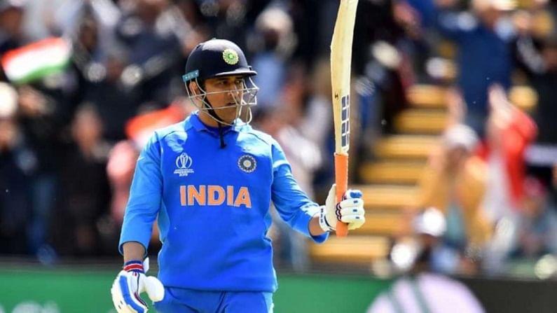 2019 च्या क्रिकेट विश्वचषकातील सेमीफायनलच्या सामन्यात भारताला न्यूझीलंडने पराभूत केलं. हाच धोनीचा अखेरचा आंतरराष्ट्रीय सामना ठरला. त्यानंतर 15 ऑगस्ट, 2020 रोजी त्याने आंतरराष्ट्रीय क्रिकेटमधून निवृत्ती घेतल्याने त्याला खेळताना पाहण्यासाठी आयपीएल हाच शेवटचा पर्याय आहे. त्यामुळे धोनी फॅन्स आयपीएलची आतुरतेने वाट पाहत आहेत.
