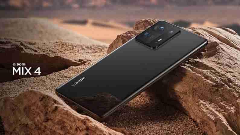 चीनची स्मार्टफोन निर्माता कंपनी शाओमीने चीनमध्ये आपला पहिला व्यावसायिक फोन Mi Mix 4 लाँच केला आहे, ज्यामध्ये अंडर डिस्प्ले कॅमेरा आहे. या स्मार्टफोनमध्ये नवीन कॅमेरा तंत्रज्ञानाचा वापर करण्यात आला आहे जो डिस्प्लेखाली फ्रंट फेसिंग सेन्सर लपवतो. शाओमीने या कॅमेऱ्याला 'कॅमेरा अंडर पॅनल (CUP)' असे नाव दिले आहे. यासह, या स्मार्टफोनमध्ये ट्रिपल रियर कॅमेरा आहे जो इन-डिस्प्ले फिंगरप्रिंट सेन्सर आणि स्टिरिओ स्पीकर्ससह येतो.