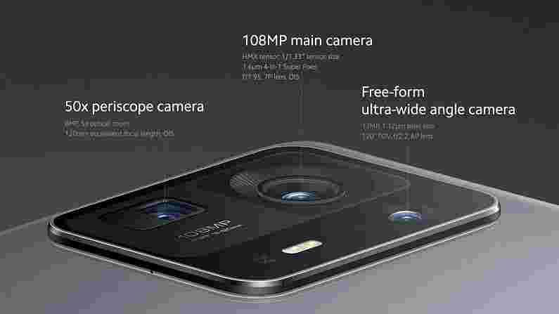 जर आपण कॅमेराबद्दल बोललो तर Mi Mix4 मध्ये ट्रिपल रियर कॅमेरा सेटअप देण्यात आला आहे ज्यामध्ये 108-मेगापिक्सलचा प्राथमिक सेन्सर, 13-मेगापिक्सलचा दुय्यम सेन्सर आणि 8-मेगापिक्सेलचा अल्ट्रा-वाइड शूटर सेन्सर देण्यात आला आहे. यासोबत सेल्फीसाठी 20 मेगापिक्सलचा कॅमेरा देण्यात आला आहे, जो CUP तंत्रज्ञानासह येतो. कंपनीचा दावा आहे की तो पिक्सेल डेंसिटी, ब्राइटनेस आणि कलर डिटेल सराऊंडिंग स्क्रीनशी असा जुळतो की कॅमेरा झोन पूर्णपणे लपला असेल.