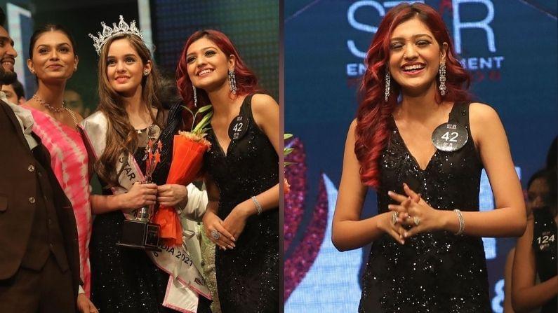 मुंबईतील प्रसिद्ध बासरीवादक आणि सोशल मीडिया इन्फ्लुएन्सर पलक जैननं नुकतंच जयपूरमध्ये स्टार एंटरटेनमेंट प्रॉडक्शन आयोजित 'स्टार मिस टीन इंडिया 21' या स्पर्धेचं विजेतेपद पटकावलं आहे.