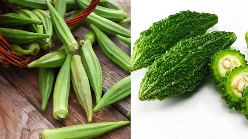 उन्हाळ्यात भेंडी आणि कारलं बाजारात उपलब्ध असतं. काही लोकांना दोन्ही भाज्या प्रचंड आवडतात. पण तुम्हाला माहीत आहे का की भेंडी आणि कारलं कधीही एकत्र खाऊ नये. या दोन्ही भाज्याचं एकत्र सेवन पोटात विष तयार करण्याचं काम करतं. हे तुमच्यासाठी जीवघेणी परिस्थिती निर्माण करू शकते.