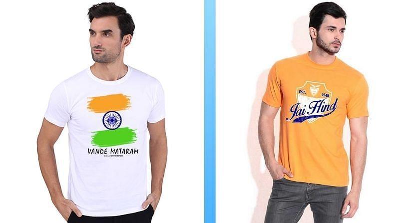 स्वातंत्र्यदिनाच्या विशेष प्रसंगी, तुम्ही स्वातंत्र्याचा नारा असलेले टी-शर्ट निवडू शकता. या टी-शर्टवर 'जय हिंद' डिझायनर शैलीत लिहिलेलं असतं. याशिवाय, तुम्ही पांढऱ्या टी-शर्टवर 'वंदे मातरम' लिहिलेला टी-शर्ट परिधान करू शकता. देशभक्ती दाखवणारा हा टी-शर्ट सर्वोत्तम मार्ग आहे.
